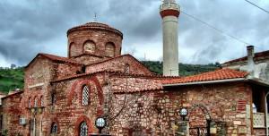 Trilye Fatih Camii